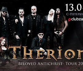 Therion Рок-опера «Beloved Antichrist»