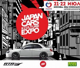 Japan Cars and Culture Expo